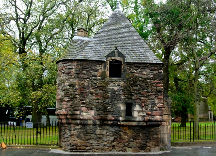 Mary's bathhouse