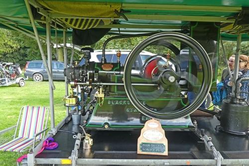 static engine canonbie
